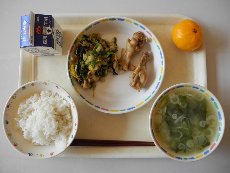 jinego_elementary_school_school_lunch